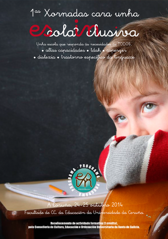 A Coruña, 24 y 25 de Octubre 2014. I Jornadas 'hacia una escuela inclusiva'